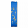 STRB11C - 2nd Place Stock Carded Ribbon